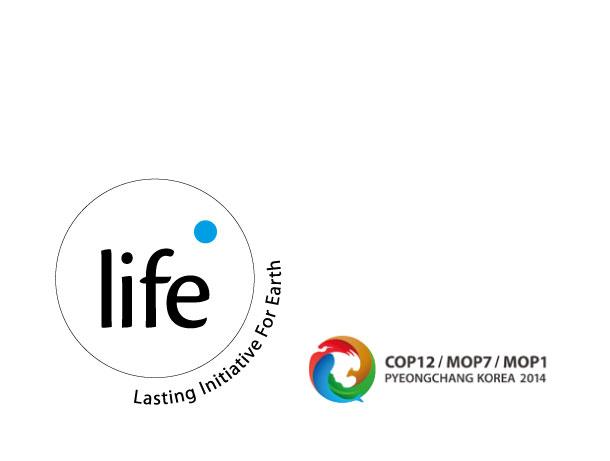 Instituto LIFE convida para side-event durante a COP-12 da CDB em Pyeongchang na Coréia do Sul